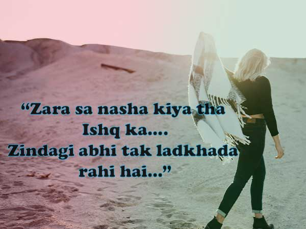 Hindi Status for Facebook